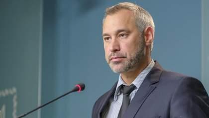 Намагаються сподобатися новій адміністрації США, – Рябошапка про санкції проти Медведчука