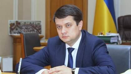 Касается правовой позиции: Разумков хочет изменить закон о санкциях