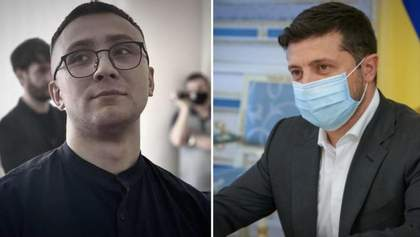 Чи підтримуєте ви претензії до Зеленського через справу Стерненка: опитування