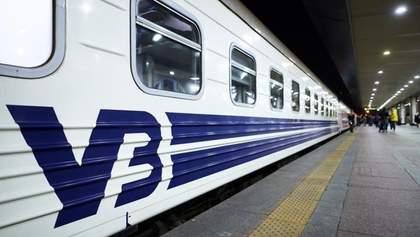 Укрзалізниця призупинить продаж квитків до Івано-Франківщини