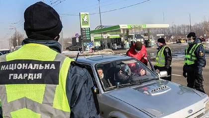 На Прикарпатье ввели дополнительные карантинные ограничения: что под запретом
