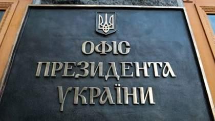 Татарову многое известно о не позитивной деятельности Офиса Президента, – юристка