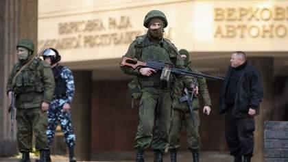 День окупації Криму: як Росія захоплювала український півострів