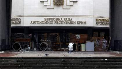 Мир должен усилить давление на Россию, – МИД ко Дню сопротивления оккупации Крыма