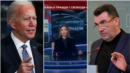 Главные новости 26 февраля: еще санкции СНБО, новый медведчуковский канал и заявление Байдена