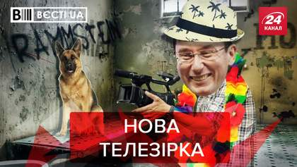 Вєсті.UA: Луценко буде ведучим на каналі Порошенка
