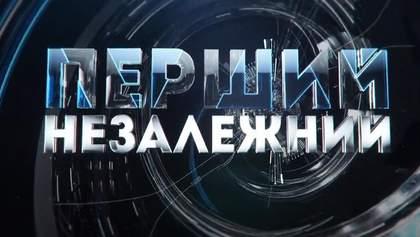 Связан с Козаком: кто возглавил новый медведчуковский канал