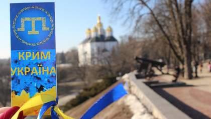 Данілов анонсував остаточне рішення України щодо Криму