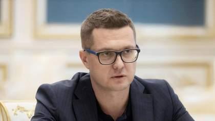Держзрада не має термінів давності, – Баканов про санкції РНБО проти Захарченка та інших