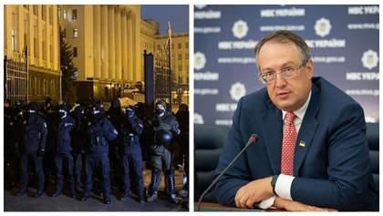 Акція за Стерненка: у МВС пообіцяли не ставити кордони поліції на Банковій