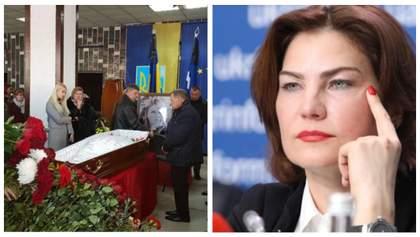 Венедіктова заявила, що може пишатися справою Гандзюк
