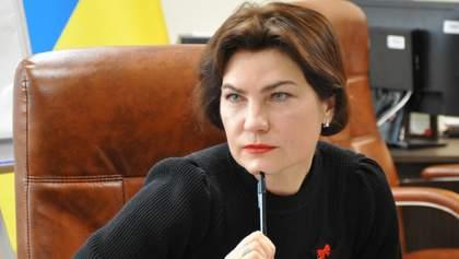 """Виведені з """"Приватбанку"""" мільярди повернуть Україні, – Венедіктова"""