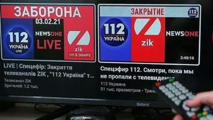"""""""Репортери без кордонів"""" назвали санкції проти каналів Козака """"ескалацією інформаційної війни"""""""
