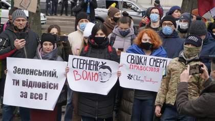 Скільки українців стурбовані справою Стерненка