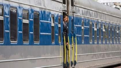 Подорож до червоної зони: в Укрзалізниці пояснили, як виїхати з Івано-Франківщини