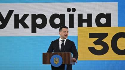 Реформа правосудия: Зеленский примет участие во Всеукраинском форуме
