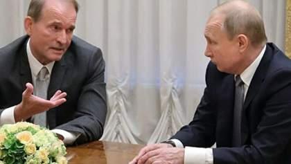 Готова ли Украина к возможному ответу России из-за санкций против Медведчука