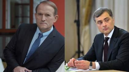 Сенсационная аудиозапись разговора Медведчука с Сурковым развенчала 3 важные мифы в политике