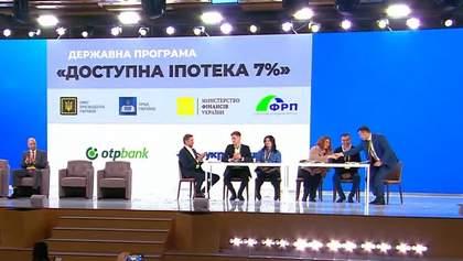 """Первые ласточки ипотеки под 7%: в Украине стартовала программа """"Доступного жилья"""""""
