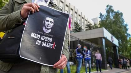"""Родители Стерненко написали заявление в полицию на пропагандистов Кремля: те их """"терроризируют"""""""