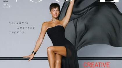 С короткой стрижкой: Ирина Шейк появилась на обложке Vogue – элегантное фото