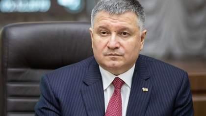 Сойдет снег – начнутся провокации, – Аваков об ответе Путина на санкции против Медведчука