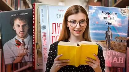 Про українську їжу, еволюцію та сучасного Моцарта: 10 книг, які пропонують сучасні письменники