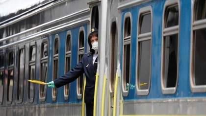 Укрзализныця приостанавливает высадку и посадку пассажиров на Буковине и Житомирщине