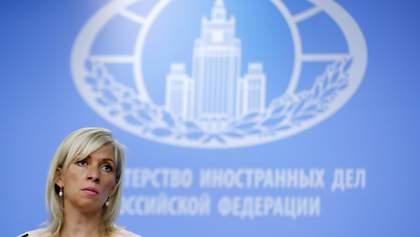 """""""Граєте з вогнем"""": Росія відреагувала на нові санкції США через Навального"""