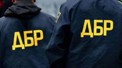 Уголовные дела против судей КСУ: в ГБР анонсировали результаты
