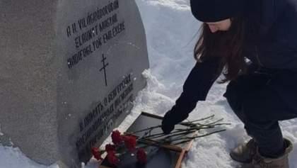 Вшанували союзників Гітлера: прихильники Путіна переплутали могили на акції пам'яті