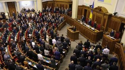 Жители Крыма получат упрощенный доступ к украинскому правосудию