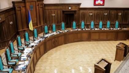 Святое место пустым не бывает: в КСУ поссорились из-за кресла Тупицкого