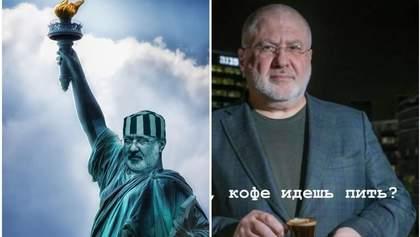 """""""Кофе идешь пить"""": как отреагировали соцсети на санкции США против Коломойского"""