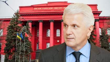Бывший спикер Рады Литвин готов возглавить КНУ имени Шевченко