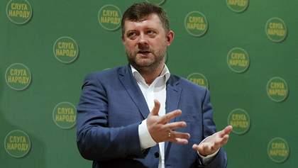 Расследование дел по Коломойскому в Украине все равно будут продолжаться – Корниенко