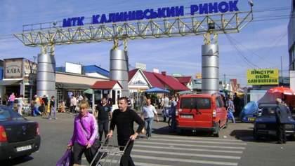 Місто у червоній зоні: у Чернівцях відновлять роботу найбільшого комунального ринку
