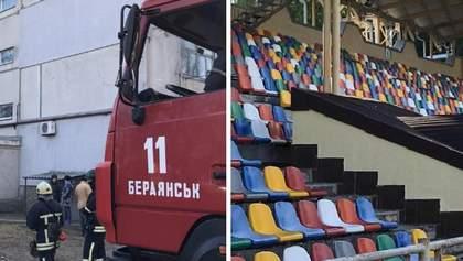 Главные новости 10 марта: взрыв в Бердянске, скандал со стадионом в Тернополе