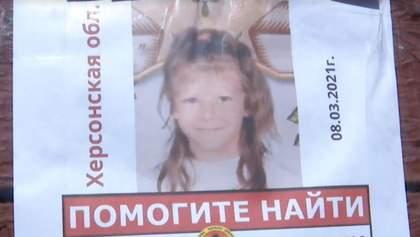 Родных пропавшей 7-летней девочки на Херсонщине проверяют на детекторе лжи