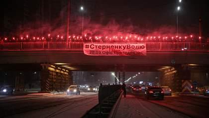Не слышите – увидите: сторонники Стерненко анонсировали акцию под ОП