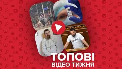 """Кровавые протесты в Мьянме и раздор из-за российского """"Спутника V"""" – видео недели"""