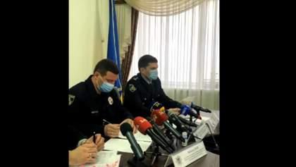 Полиция Херсона провела брифинг по убийству Марии Борисовой: видео