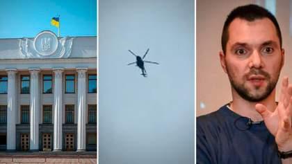 Головні новини 16 березня: обшуки у Раді, скандал з Арестовичем, вертоліт з Росії над Україною