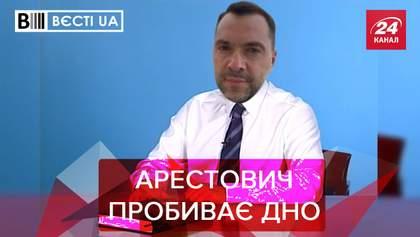 Вести.UA: Почему украинскую делегацию в ТГК сглазили