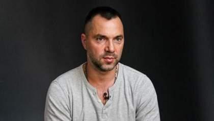 Россияне откровенно лгут, – Арестович об отношении Кремля к плану по Донбассу