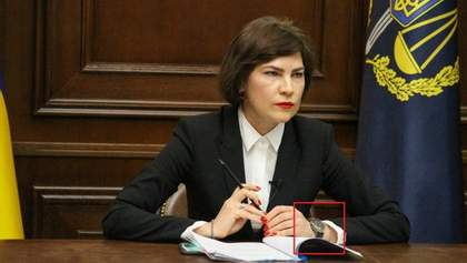 Я не знаю, в чем виновата, – Венедиктова о деле Стерненко