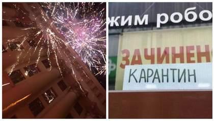 Головні новини 21 березня: протести через Стерненка, червона зона у Києві та Одесі