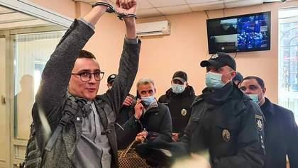 Суд отказал в ходатайстве об освобождении Стерненко