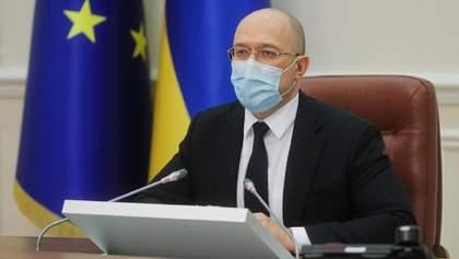 """У нас с Россией война, – Шмыгаль объяснил, почему Украина отказалась от """"Спутника V"""""""