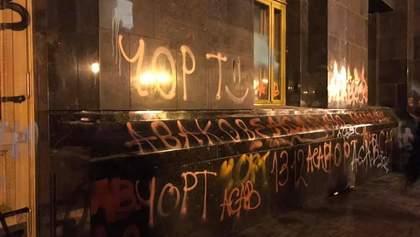 Показали Украину не слишком европейской, – Кличко отреагировал на погром под ОП